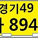 http://truck-news.co.kr/data/editor/1907/thumb-20190717103501_9e15c759313029aecd3c9d92287325c1_ebi8_80x80.jpg