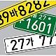 http://truck-news.co.kr/data/editor/1908/thumb-20190816181851_f9ccd877b0295df7c89f5a11cbd38f3f_xynn_80x80.jpg