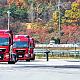 http://truck-news.co.kr/data/editor/1911/thumb-20191121161413_25cbb5e5270797ca85a092037653cf43_3gkv_80x80.png