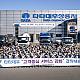 http://truck-news.co.kr/data/editor/2001/thumb-20200120165731_1e6d92001de572f67b45f608ae75d2a8_nqhy_80x80.png